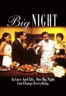 BIG NIGHT