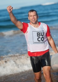 BUCO Adventure Weekend ends with photo finish