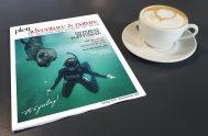 Plett Adventure and Nature magazine 2019 on coffee table