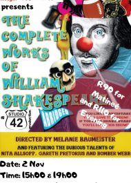 Lunchbox Theatre: The Complete Works of William Shakespeare