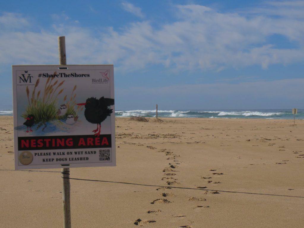 Bird breeding sign NVT